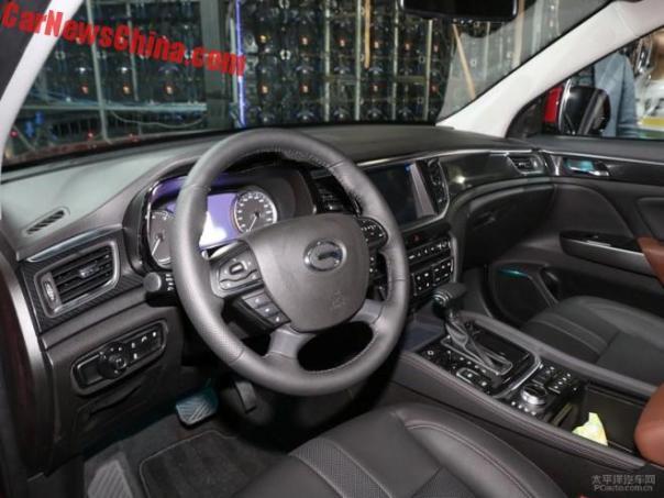 Trumpchi GS7 SUV
