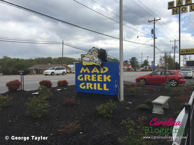 mad greek grill