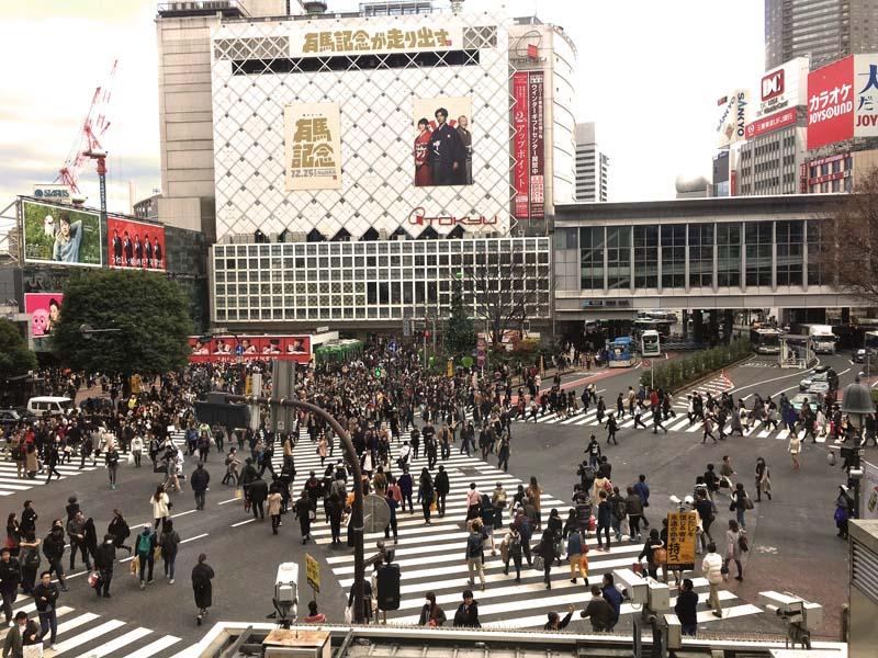 Site de rencontres Tokyo