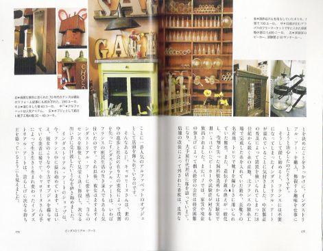 Figaro Books 4