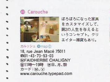 Madame Figaro 2bis