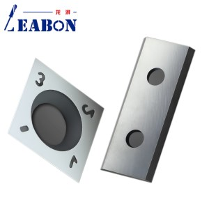 Carbide Indexable Blade(1)