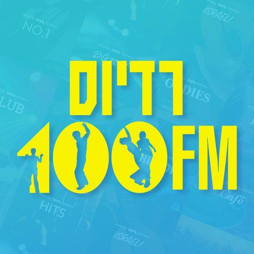 CarPlay App: 100FM