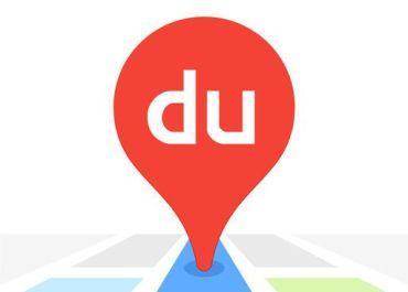CarPlay App: Baidu Maps