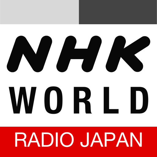 NHK Japan CarPlay