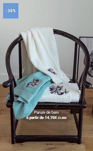 Linge De Maison Carr Blanc Linge De Lit De Bain Et De