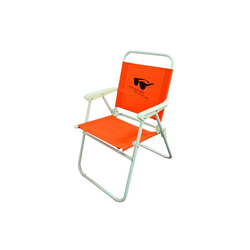 chaise de plage pliante sicom