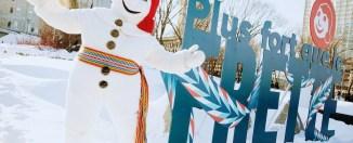 Le Carnaval de Québec s'installe sur sept artères commerciales