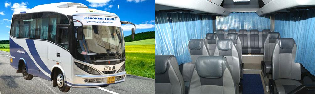 16 Seated AC Mini Bus Hire chennai | 16 Seated Mini Bus Rental Chennai | 16 Seater AC Van Rental Chennai | ac Minibus Rental Chennai