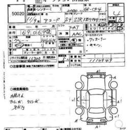 1999 Honda Accord specs: mpg, towing capacity, size, photos