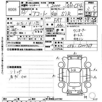 2000 Honda Accord specs: mpg, towing capacity, size, photos