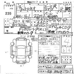 2001 Honda Accord specs, Engine size 2.2, Fuel type