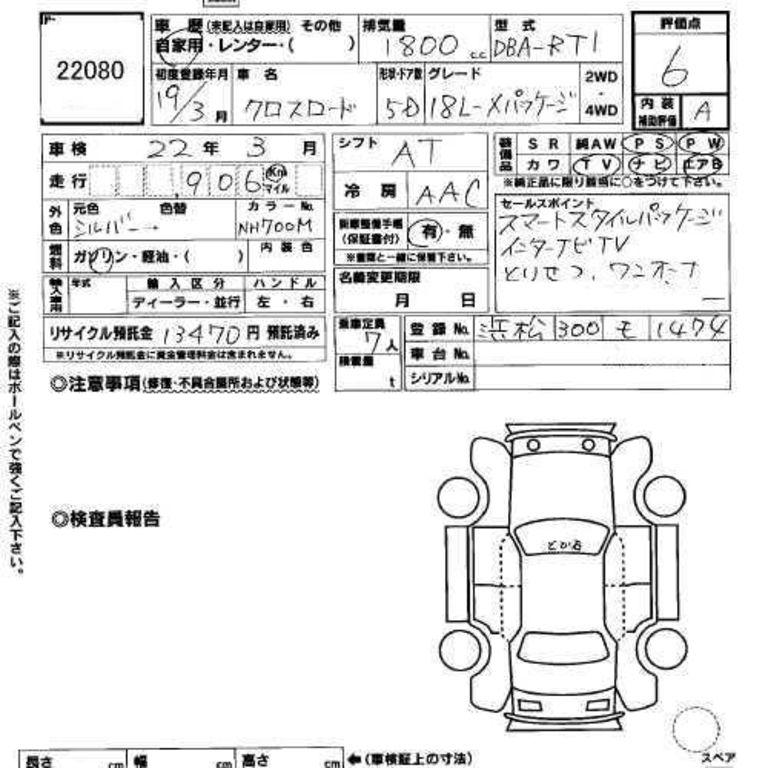 97 Isuzu Hombre Engine Diagram 97 Isuzu Hombre Ac Hose
