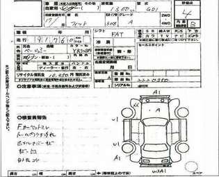 2013 Honda Pilot Stereo Wiring Diagram Honda Rebel