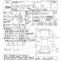 1998 Honda Civic Cam Sensor 2004 Dodge Ram Cam Sensor
