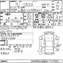 1997 Isuzu MU Photos, 3.1, Diesel, Automatic For Sale