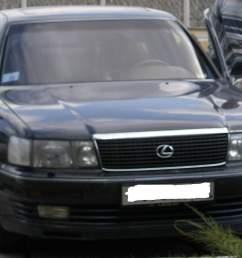 1994 lexus ls400 [ 1280 x 840 Pixel ]