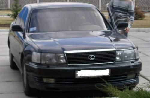 small resolution of 1994 lexus ls400