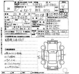 Mazda Rotary Engine Diagram Mazda B3000 Engine Diagram