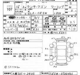 Mitsubishi 4g93 Engine Mitsubishi Sirius Engine Wiring