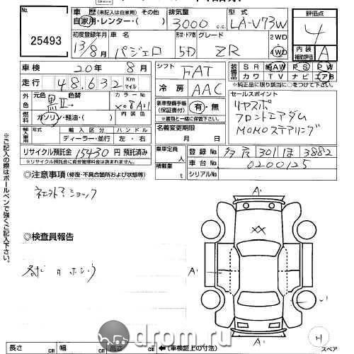 2001 Mitsubishi Pajero specs, Engine size 3.0l., Fuel type