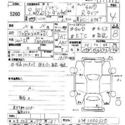 1997 Mitsubishi Strada Pictures