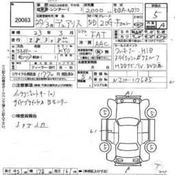 2008 Nissan Dualis Pictures, 2.0l., Gasoline, FF, CVT For Sale