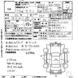 1986 Nissan Hardbody Truck 1986 Nissan Murano Wiring