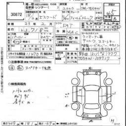 2006 Suzuki Escudo Pictures, 2.0l., Gasoline, Automatic