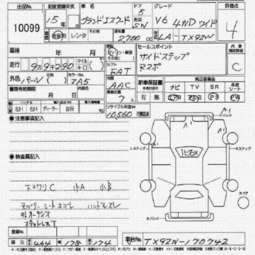 2003 Suzuki Grand Escudo For Sale, 2700cc., Gasoline