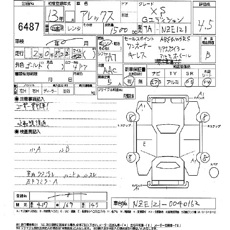 Craftsman Electric Motor Wiring Diagram Craftsman Air