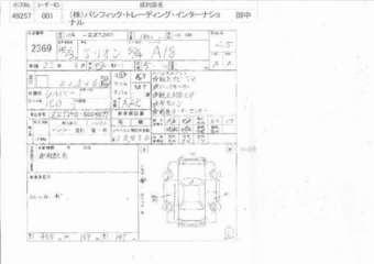 Toyota Vvt I 16 Valve Engine, Toyota, Free Engine Image