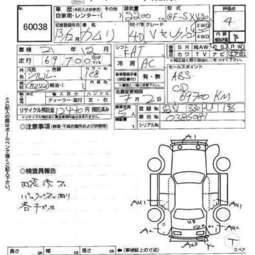 1999 Toyota Camry specs: mpg, towing capacity, size, photos