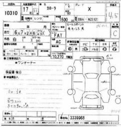 2005 Toyota Corolla specs, Engine size 1.5, Fuel type