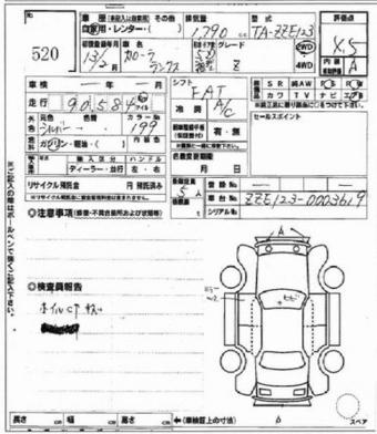 2001 Toyota Corolla RUNX specs: mpg, towing capacity, size