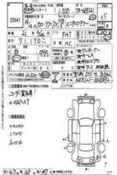 2002 Toyota Corolla RUNX Wallpapers, 1.8l., Gasoline, FF