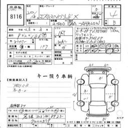 Toyota Motor Corporation Intel Corporation Wiring Diagram