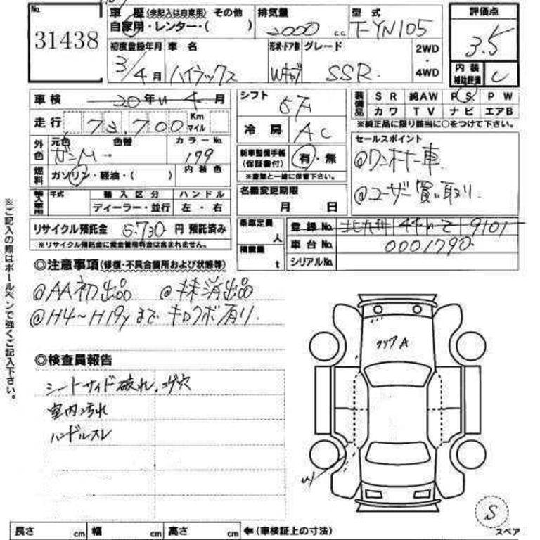 1991 Toyota Hilux PICK UP specs