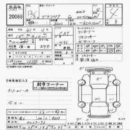 2000 Toyota Regius Pictures, 2.7l., Gasoline, FR or RR