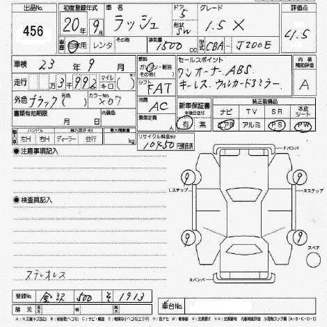 Daihatsu Charade Engine Jaguar XJ12 Engine wiring diagram
