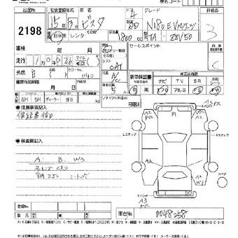 Mitsubishi Mighty Max Engine Diagram 1995 Eagle Talon
