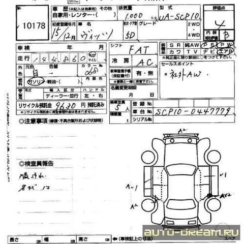 Toyota Yaris Engine Specs Toyota Yaris Doors wiring