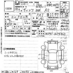 Toyota Yaris Wiring Harness Diagram And Electrical