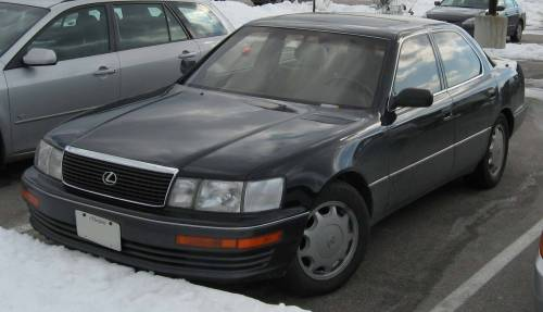 small resolution of 1993 lexus ls 400 1994 lexus ls 400