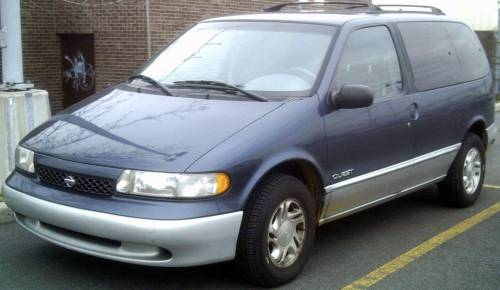 small resolution of 1998 nissan quest 1998 nissan quest 1996 nissan quest