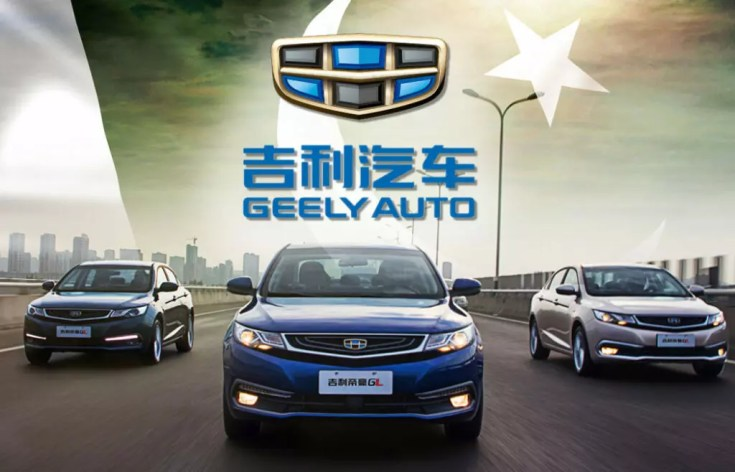 geely_comeback