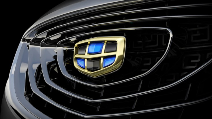geely-gc9-grill-1