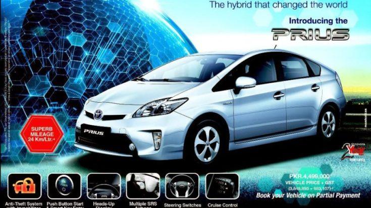 Indus-Toyota-Prius-Pakistan_Banner