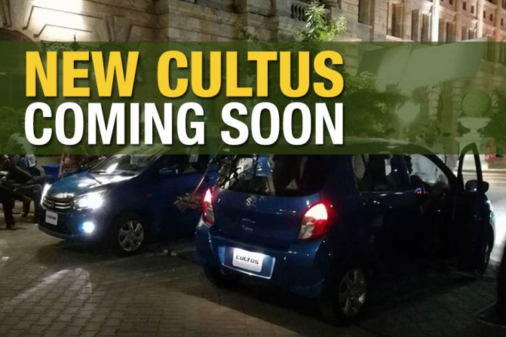 cultus_tvc_1