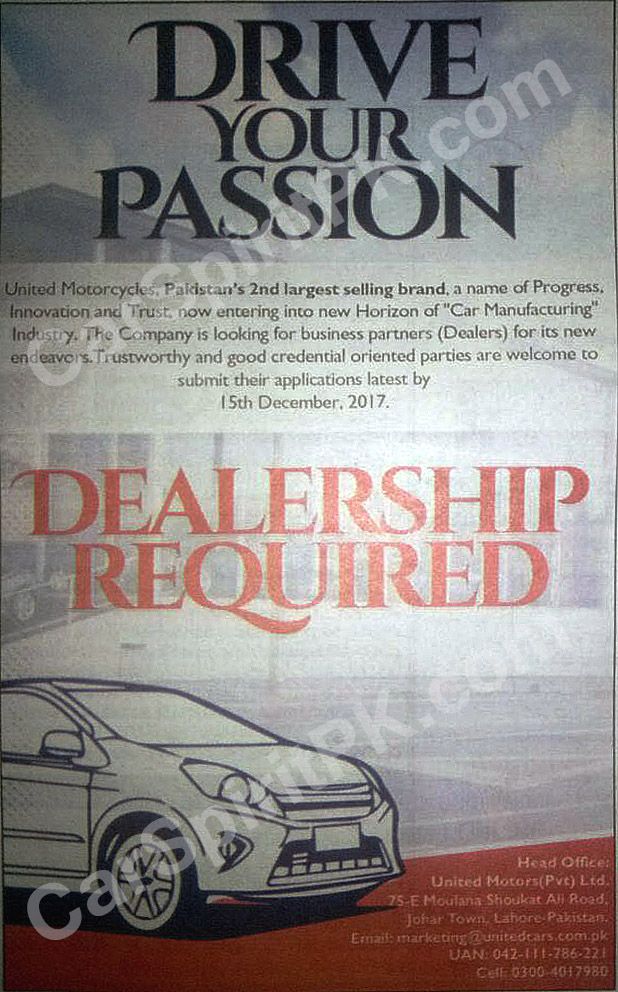 United Autos to Start Car Manufacturing in Pakistan Very
